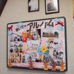 献堂当時の写真を集めた思い出のアルバムコーナー